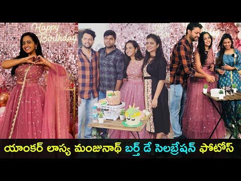Bigg Boss fame Lasya Manjunath birthday celebration photos