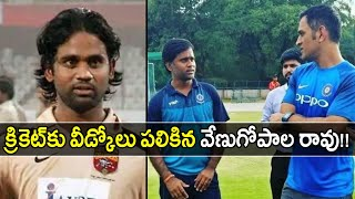 Cricketer Venugopal Rao Announces Retirement From All Form..
