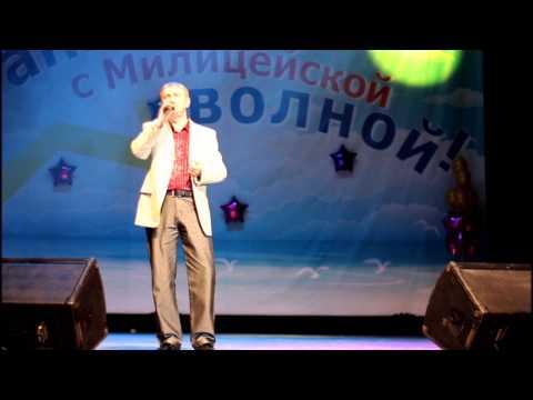Юрий Руденко -