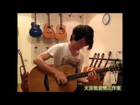 [變型金剛2主題曲 Linkin Park-New Divide 吉他演奏版] by 阿隆