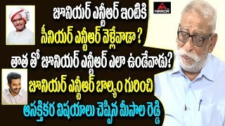Sr NTR Chaitanya Ratham Driver Misala Reddy Reveals Secret..