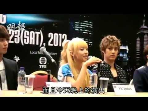 120623 f(x) Victoria MB Hong Kong Mingpao News
