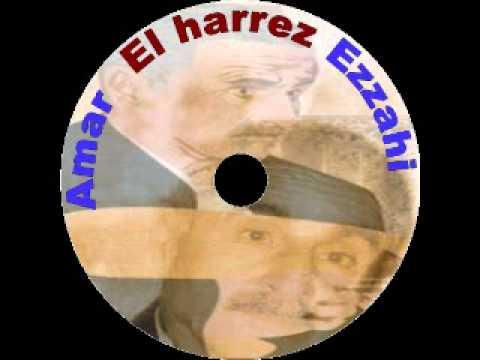 Amar Ezzahi El Harrez