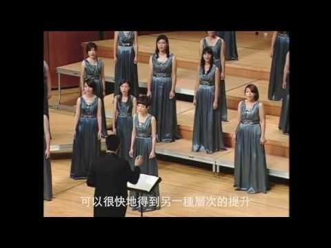 中山女高校友合唱團(Taipei Ladies' Singers)概念影片