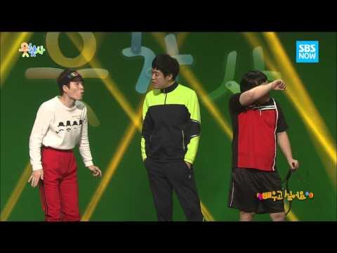 SBS [웃찾사] - 배우고 싶어요(14.12.05)
