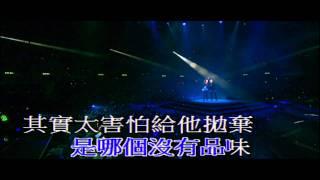男人信什麼(KTV) - Janice/JW YouTube 影片