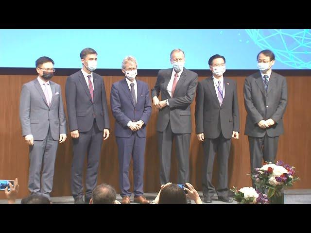 美台日歐重組供應鏈論壇 捷克議長出席