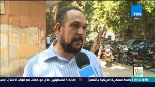 صباح الورد - مشكلات الشعب المصري مع ملف المعاشات     -