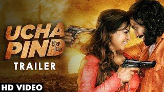 Video UCHA PIND 2021 Punjabi Movie