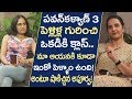 Interview: Actor Apoorva on her husband's second wife, on PK's three marriages