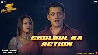 Dabangg 3 Release Promo- Salman Khan, Sonakshi Sinha..