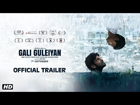 Gali Guleiyan - In the Shadows - Official Trailer - Manoj Bajpayee - Dipesh Jain
