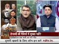 Bihar Elections: Tejashwi Yadav की रैलियों में सुरक्षा नहीं?  - 02:43 min - News - Video
