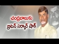 Britain's Shock to Chandrababu - Watch Exclusive..