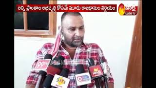 Kodali Nani demands Chandrababu to seek people's opinion o..