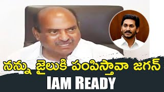 I am ready to go to jail if CM Jagan wants: JC Diwakar Red..