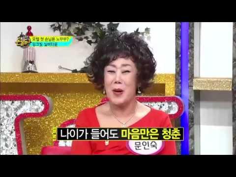 노년의 성관계, 불씨 살리는 실버타운 _채널A_돈월드 21회