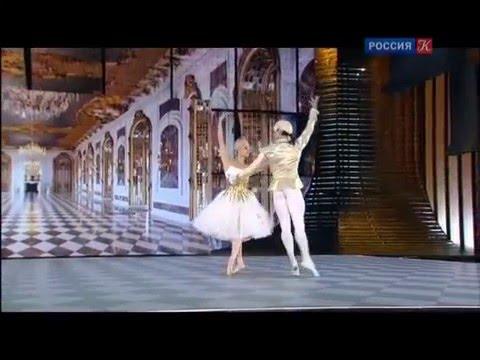 Большой балет (4). Сезон 2. Дарья Хохлова и Игорь Цвирко