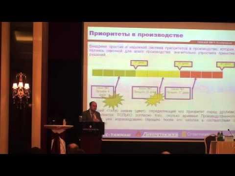 """Владимир Харченко, III Европейская TOCICO Конференция """"Х-файлы"""" (Киев, 2011)"""