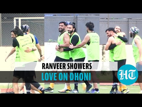 Ranveer Singh hugs MS Dhoni while playing friendly football match in Mumbai