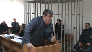 Защита Гериева обвинила суд в намеренном затягивании процесса