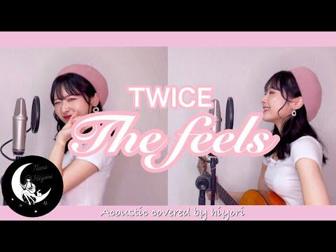 【日本人が歌う】The Feels / TWICE (트와이스)Acoustic covered by 奈良ひより 【ギター弾き語り】
