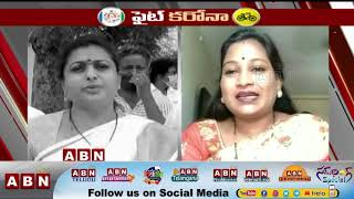 TDP Anitha counter to MLA Roja over comments on Chandrabab..