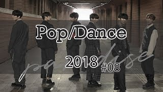 Kpop Playlists Pop/Dance 2018 Mix #08 |  songs that you may have missed