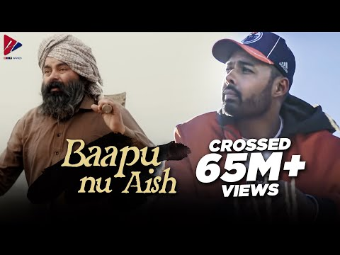 Baapu (Full Video) Harvy Sandhu Ft. Jaz Buttar