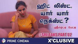 Am I a dustbin to release sperms? - Sri Reddy asks Srikanth |  SRKLeaks 02 | Prime Cinema