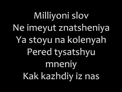 Such A Beautiful Day - Kazhdiy Iz Nas/Каждый из нас текст