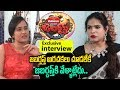 Jabardasth Sai Teja Comments on Jabardasth Show