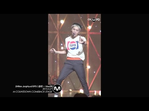 [MPD직캠] 샤이니 종현 직캠 View SHINee JongHyun Fancam Mnet MCOUNTDOWN 150521