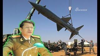 Tướng Việt Nam bình luận Nóng về việc Trung Quốc mang Tên Lửa ra biển Đông