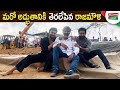 RRR Movie: Rajamouli shares a pic from a Set