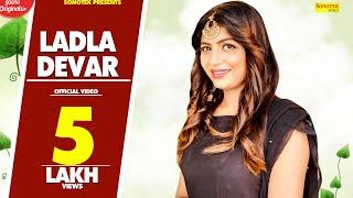 Ladla Devar – Aman Lajwana