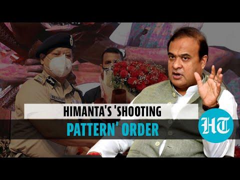 'Shoot on leg, not chest...': Assam CM Himanta on fighting crimes against women