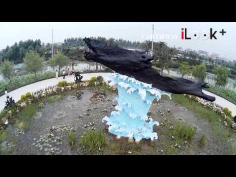 WALKERA QR X350PRO WITH HD CAMERA ILOOK+ AEROPHOTOGRAPH VIDEO ...