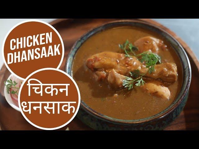 Chicken Dhansaak | चिकन धनसाक | Tata Sampann | Sanjeev Kapoor Khazana