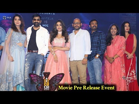 Disco Raja Pre Release Event