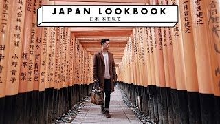Japan Lookbook