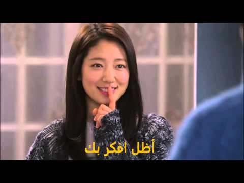 changmin {2AM} - moment - heirs ost {arabic sub} HD