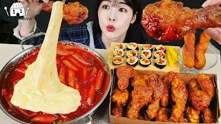 ASMR MUKBANG| 직접 만든 치즈 떡볶이 양념치킨 김밥 먹방 & 레시피 FRIED CHICKEN AND Tteokbokki EATING