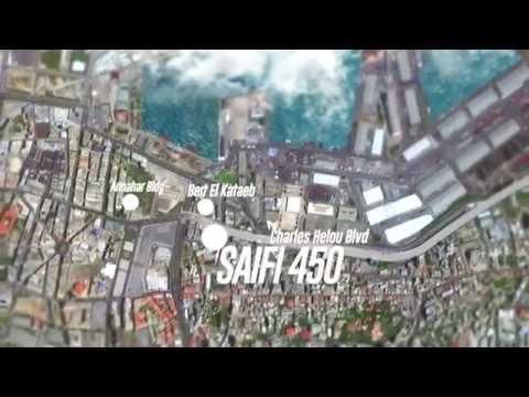QUASAR TOWERS - SAIFI, LEBANON
