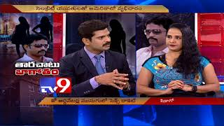 Tollywood link to America sex racket!..