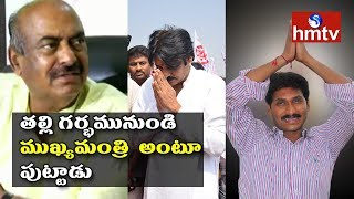 J.C.Diwaker Reddy satires on Pawan Kalyan, Jagan..