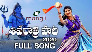Folk singer Mangli's Shivaratri song takes everyone into t..