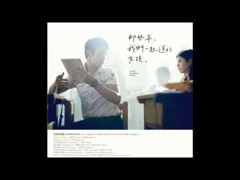 那些年 cover (女生版) by Dena