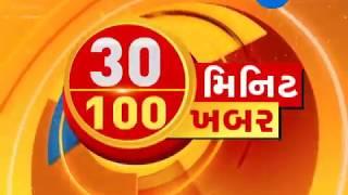 Top 100 News in 30 Minutes | 19-01-2019 | Zee 24 Kalak