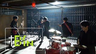 五月天 - 將軍令 MV (電影 黃飛鴻 主題曲) YouTube 影片